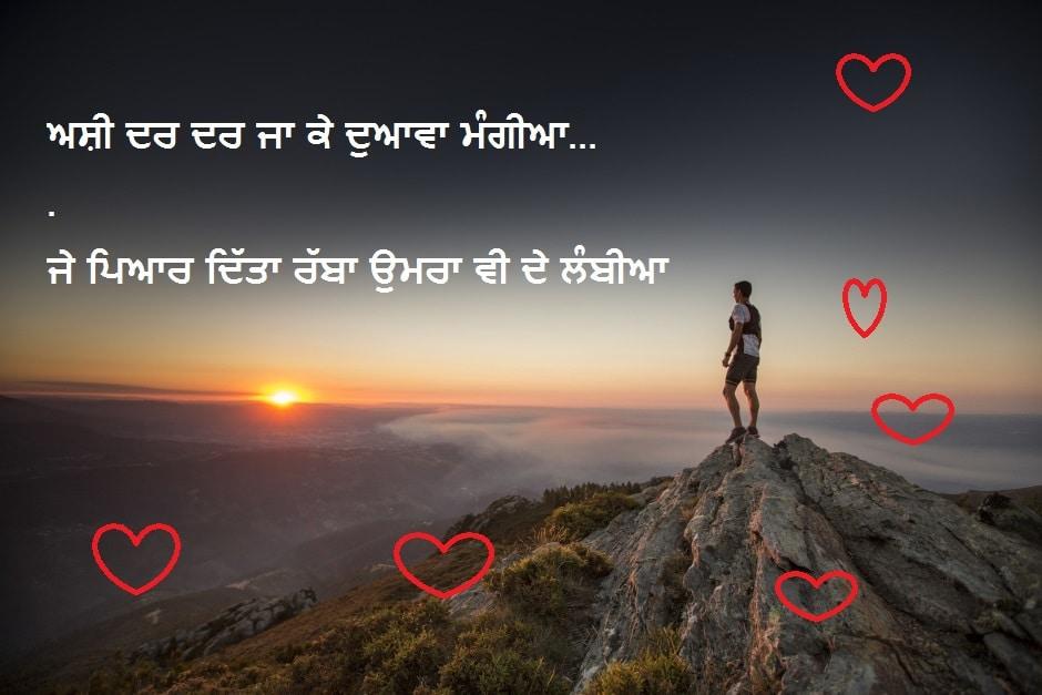 punjabi yaari status for whatsapp