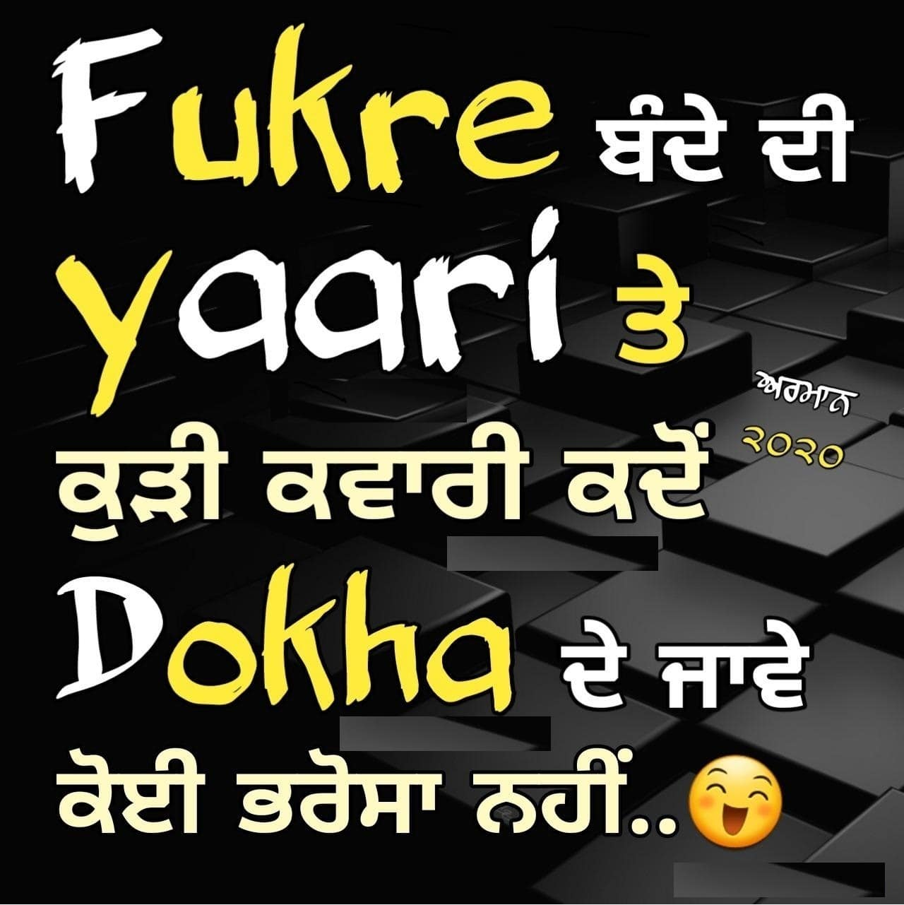 Top Viral Punjabi Yaari Status in 2019 - How Looks