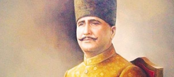 Essay in Urdu Allama Iqbal