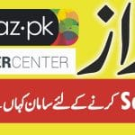 Where to Buy Products to Sale on Daraz - Best Daraz Seller Tips
