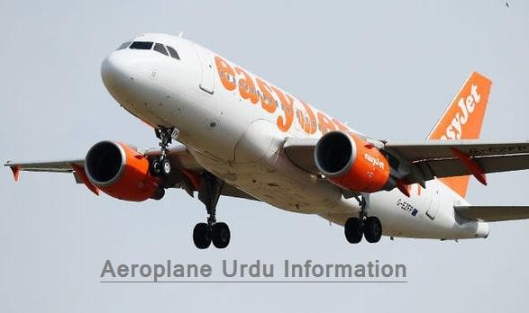 Aeroplane Information in Urdu – Complete Essay