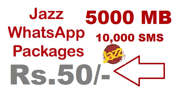 Best Jazz Monthly WhatsApp Package 2021 [Activation Code]